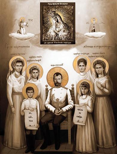 Icon for the Romanov Family