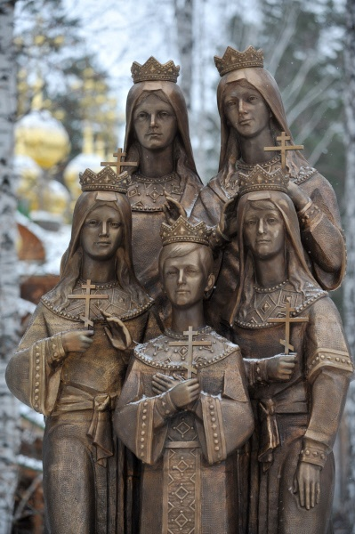 Statue of the Romanov Children