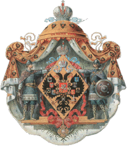 Maria's Coat of Arms