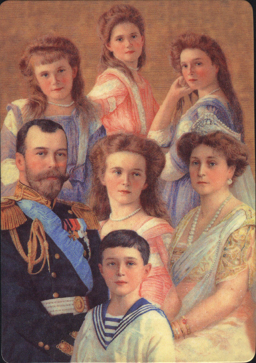 A Painting of the Imperial Family